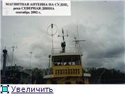 Об антенне Magnetic Loop. 44fd7be3b503t