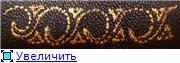 "Мастер-класс по росписи контурами в технике ""Point-to-Point"" 4431d4103d80t"