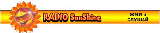 """Запуск проекта """"Золотые эфиры SunShine Radio"""" 9c4fe0fc4893"""