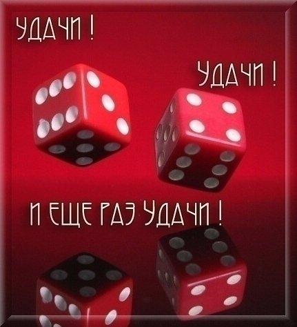 А давайте пофлудим? ))) - Страница 20 27bdf883dc9f