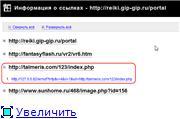 вирус на форуме Ee5769d0f9eft