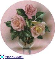 Цветы, букеты 7ace9e15349ft