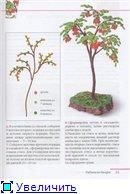деревья-бисер 7af39e94f791t