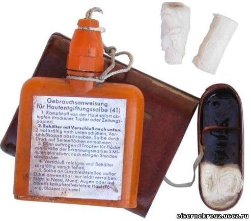 """Пенал от Hautentgiftungmittel - средства для обеззараживания кожи (""""лозантинница"""") Efca64414c87"""