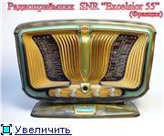Радиоприемник Звезда-54. 6dd68dd70e88t