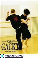 Gackt/Сamui Gackt/Камуи Гакт - Страница 4 5de1097a6a04t