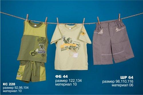 Л*Е*Т*О 2010 - Детская одежда от 0 до 7лет ТМ Бемби Fdd24e89310f