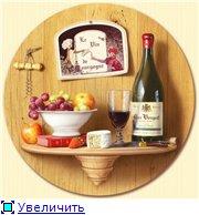 Фрукты, овощи, напитки, натюрморты 09829734faa9t