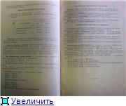 "Радиостанция ""Р-131"". 93defb38a273t"