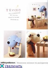 Носочные игрушки своими руками E9f02e4b4262t