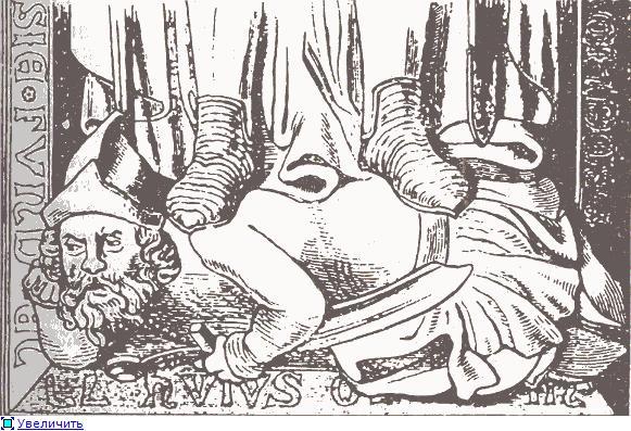 Русская история. Куликово поле - Страница 4 08c136a00c5ct