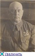 Ордена Советских Республик. 502bdda10bd9t