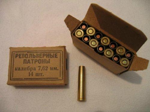 Патрон 7,62×38 мм Наган (ММГ) B6d3cfd1b416