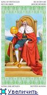 Король C6a67427f646t