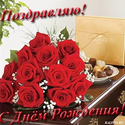 Наташеньку(Ташенька) С днем рождения!!!! Cc4456fd7873