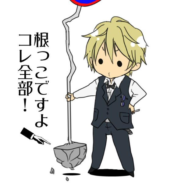 Арт по аниме «Дюрара!» (Durarara!!) A00468c37dcd