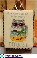 """В ожидании лета"" - Страница 2 26d6d910fd8at"