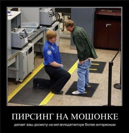 Прикольно - Страница 2 208cf927d338