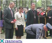 """2 сентября 2011 года в Мемориальном комплексе """"Медное"""" 9c4d57d332f1t"""