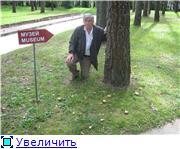 """2 сентября 2011 года в Мемориальном комплексе """"Медное"""" 6c719bb3c6a0t"""