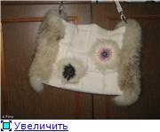 Фоксины Хендмейдики A1d83971ae88t