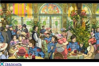 Ходячий замок / Движущийся замок Хаула / Howl's Moving Castle / Howl no Ugoku Shiro / ハウルの動く城 (2004 г. Полнометражный) 25a21141f80at