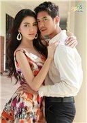Месть, научившая любить / Roy Lae Sanae Luang / Tricky lovers / Charming Deception (Тайланд, 2013 г., 18 серий) C645d15f105bt
