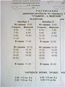 Белгородский Троллейбус! - Страница 11 1d6286c099f9t