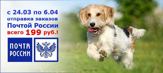 зоомагазин Парди (Москва и Питер, в регионы - почтой!) - Страница 12 A6453e6a24e7