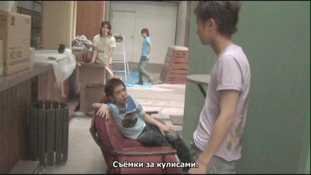 ARASHI. Радужные мальчики - 5! - Страница 3 C59af0aea964