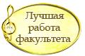ЧаВо школы мини - Страница 6 8f4eb44b0eb9