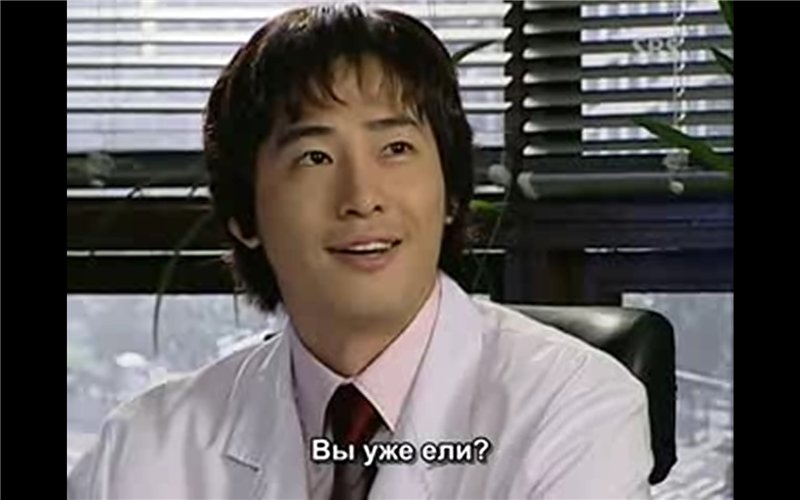 Кан Чжи Хван / Kang Ji Hwan / Родя Безглазик - Страница 11 5b3a51517329