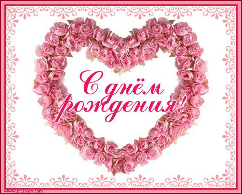 Neonchic25011990 (Таня), с Днем Рождения!!!  1b83085a0532