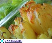 Новогодний стол или вкуснейшие рецепты к праздникам E2fe9c60f2cct