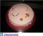 Украшение тортов 32c649eed089t