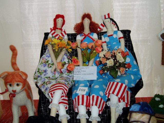 Выставка кукол в Запорожье - Страница 2 C88f2f535868