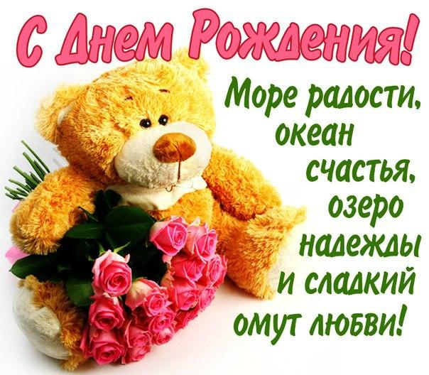 С ДНЁМ РОЖДЕНИЯ,Black Angel ! E648b4076f47