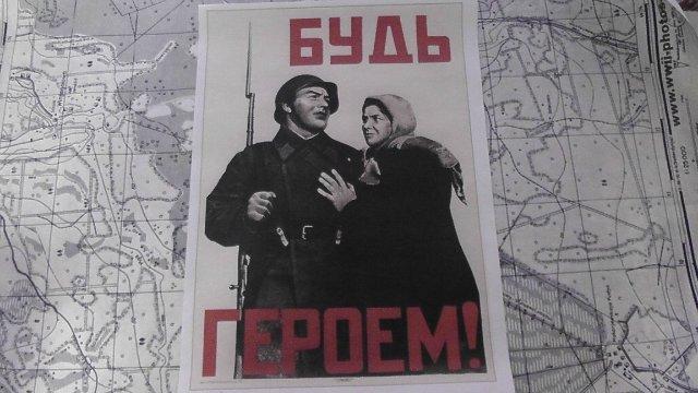Плакаты ВОВ 326ccc10cd09