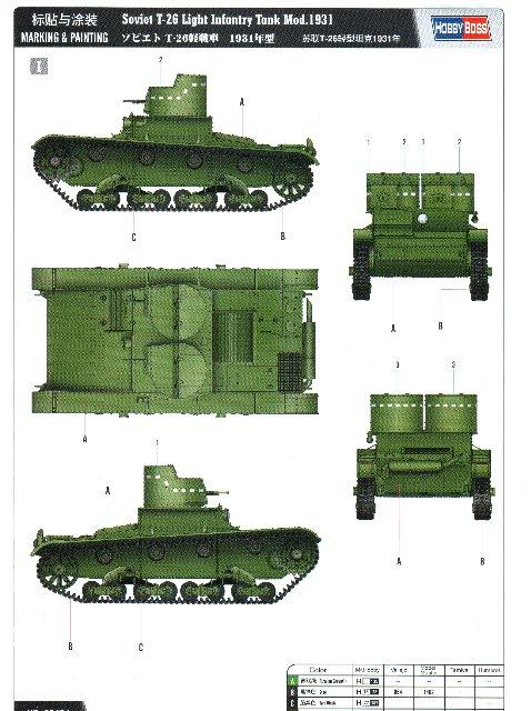 Обзор моделей танка Т-26 (и машин на его базе). 95719019e09f