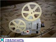 Кинопроекционные аппараты. B9042e5abf24t