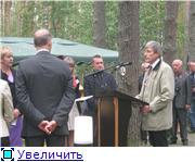"""2 сентября 2011 года в Мемориальном комплексе """"Медное"""" B7a01feecf24t"""