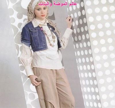 ملابس محجبات 2012 اشيك ازياء محجبات 2012 B30f8d84387d