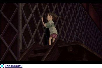 Унесенные призраками / Spirited Away / Sen to Chihiro no kamikakushi (2001 г. полнометражный) C6d6afdac02et