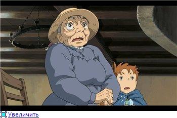 Ходячий замок / Движущийся замок Хаула / Howl's Moving Castle / Howl no Ugoku Shiro / ハウルの動く城 (2004 г. Полнометражный) Dbd0329bdca0t