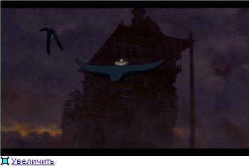 Унесенные призраками / Spirited Away / Sen to Chihiro no kamikakushi (2001 г. полнометражный) 7bbd94a133ect