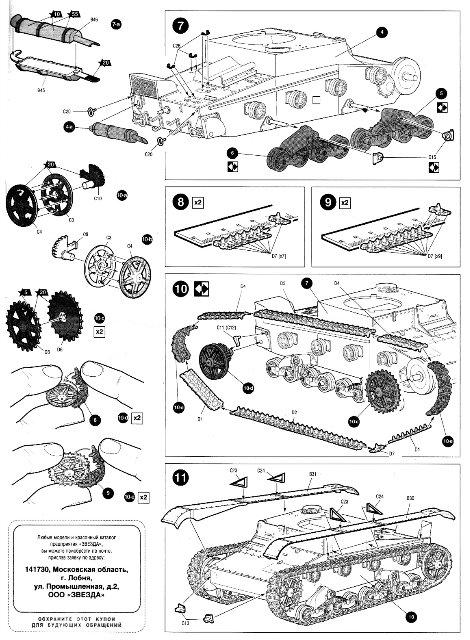 Обзор моделей танка Т-26 (и машин на его базе). 27c14522802e