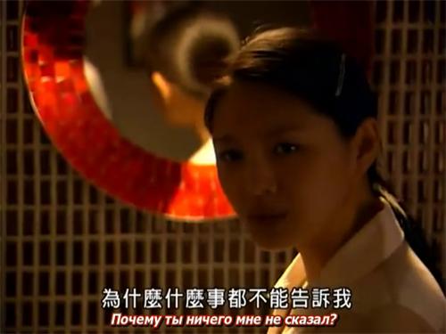 Марс / Mars / Zhan Shen (Тайвань, 2004) - Страница 6 4aab109cb3e7