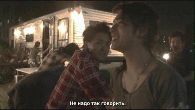 ARASHI. Радужные мальчики - 5! - Страница 3 D30a1bf12dd6