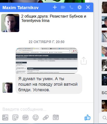 """Гиви поклялся """"сровнять с землей каждый город до Киева"""" - Страница 4 957ed18b70bb"""
