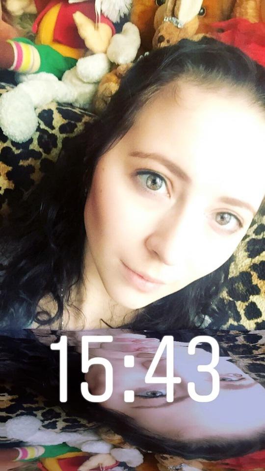 Полина Сергеевна Шелепень - Страница 3 420198439484